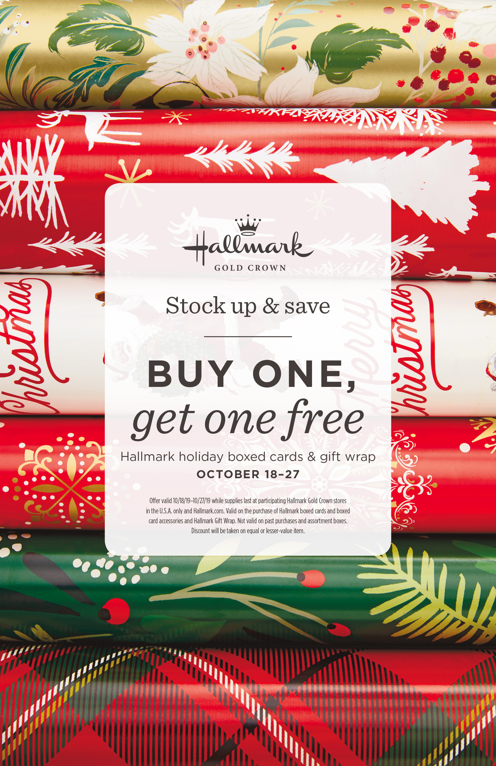 Hallmark Gold Crown Store Fullerton Ace Hardware